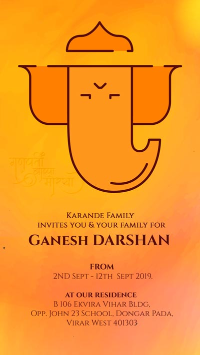 Sunrise Ganpati Invite English