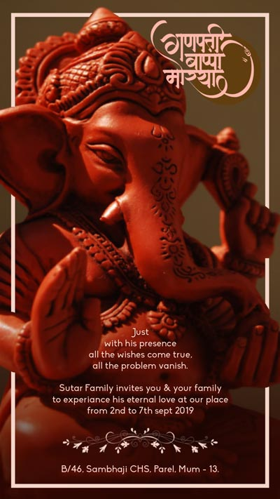 Raktam Deva 3D Ganpati Invitation English (1004-141E)