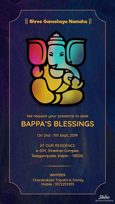 Colourful Gradients Royal Ganpati Invitation English (1010-141E)